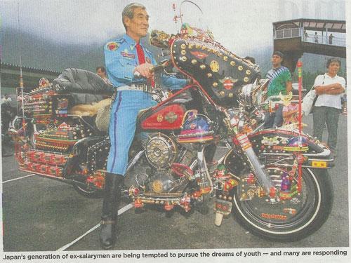 Wheezy rider