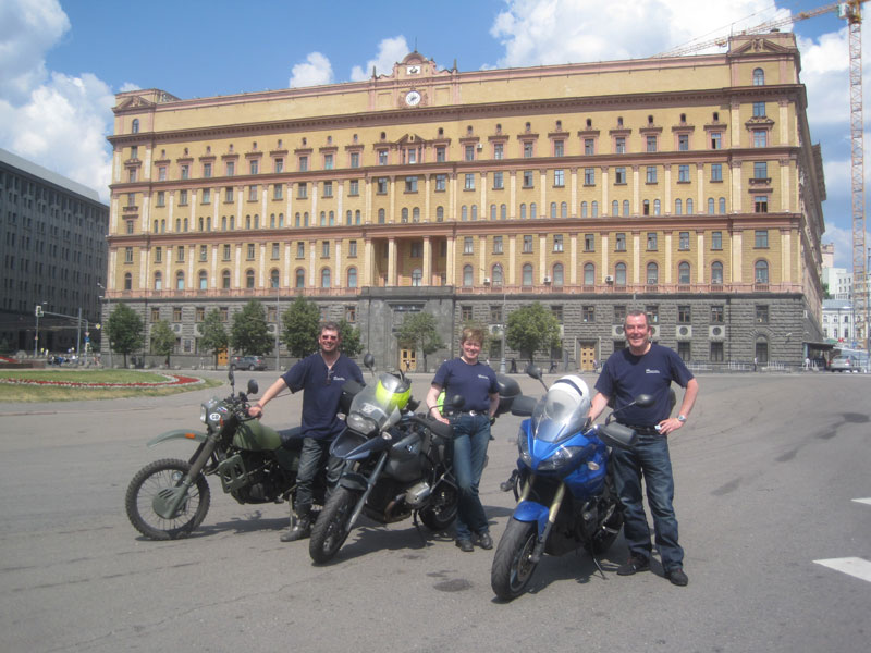 KGB HQ, Lubyanka Jail