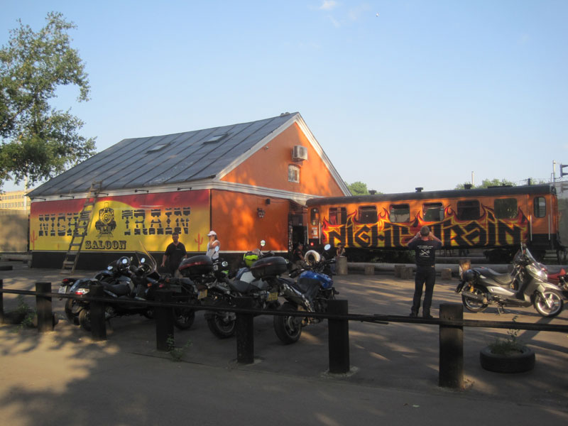 Maxim's Night Train bar. From this angle, you cannot see the locomotive which 'emerges' from the far end of the building.