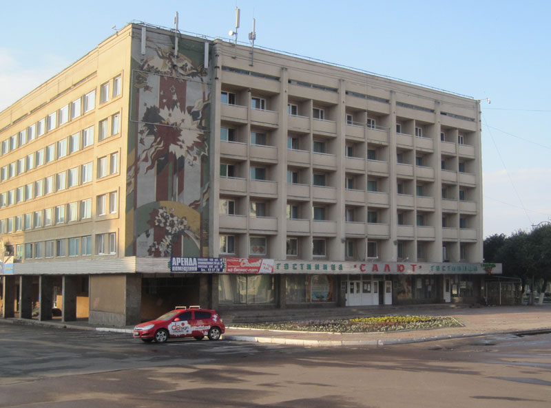 The Salute Hotel, Orel