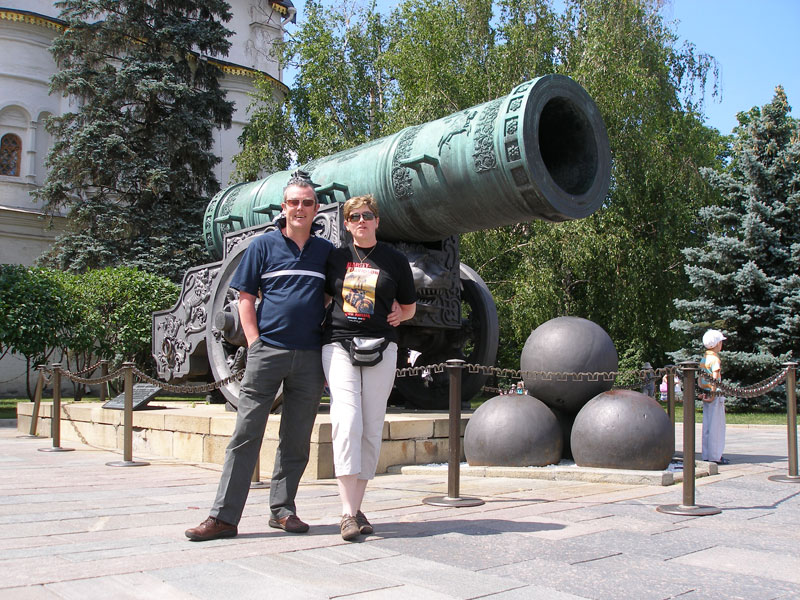 The Tsar Cannon, the Kremlin